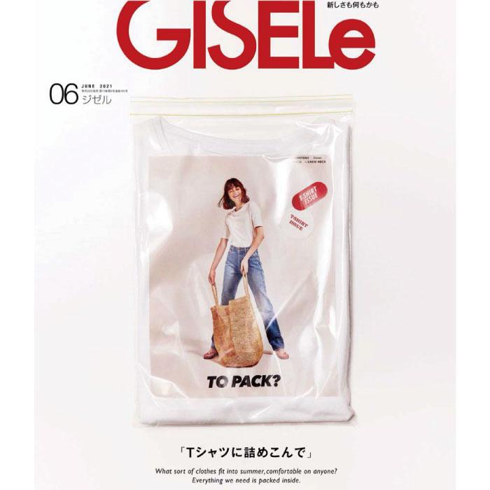 GIGELe2021年6月号