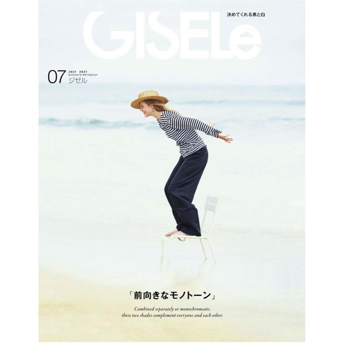 GISELe 2021年7月号